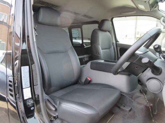 ロングライダープレミアムGX 1オーナー SDナビDTV ドライブレコーダー パートタイム4WD リヤヒーター リヤクーラー ETC プッシュスタートシステム スマートキー バックモニター(32枚目)