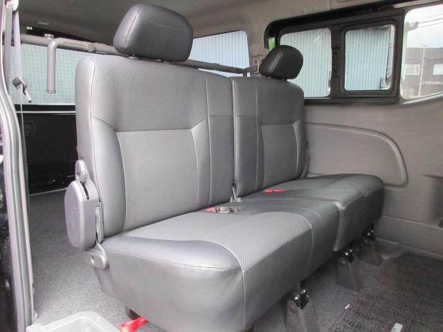 ロングライダープレミアムGX 1オーナー SDナビDTV ドライブレコーダー パートタイム4WD リヤヒーター リヤクーラー ETC プッシュスタートシステム スマートキー バックモニター(33枚目)