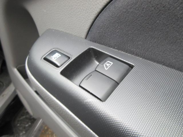 ロングライダープレミアムGX 1オーナー SDナビDTV ドライブレコーダー パートタイム4WD リヤヒーター リヤクーラー ETC プッシュスタートシステム スマートキー バックモニター(38枚目)