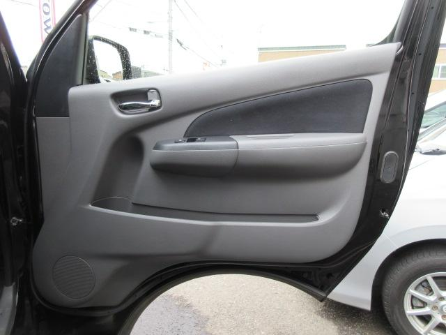 ロングライダープレミアムGX 1オーナー SDナビDTV ドライブレコーダー パートタイム4WD リヤヒーター リヤクーラー ETC プッシュスタートシステム スマートキー バックモニター(39枚目)