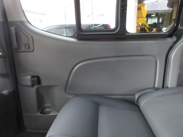 ロングライダープレミアムGX 1オーナー SDナビDTV ドライブレコーダー パートタイム4WD リヤヒーター リヤクーラー ETC プッシュスタートシステム スマートキー バックモニター(40枚目)