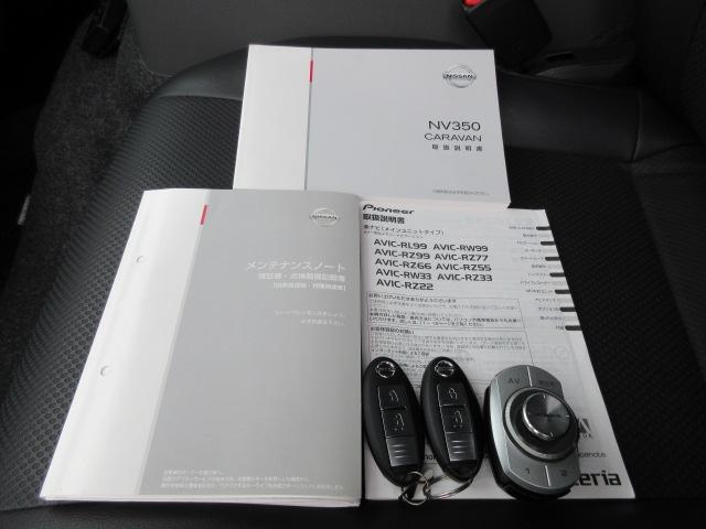 ロングライダープレミアムGX 1オーナー SDナビDTV ドライブレコーダー パートタイム4WD リヤヒーター リヤクーラー ETC プッシュスタートシステム スマートキー バックモニター(41枚目)