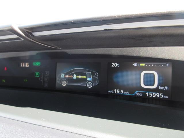 A 寒冷地仕様 トヨタセーフティセンス パーキングアシスト メモリーナビDTV ヘッドアップディスプレイ レーダークルーズコントロール LEDヘッドライト(21枚目)