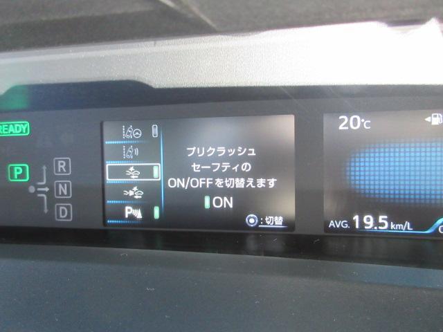 A 寒冷地仕様 トヨタセーフティセンス パーキングアシスト メモリーナビDTV ヘッドアップディスプレイ レーダークルーズコントロール LEDヘッドライト(22枚目)