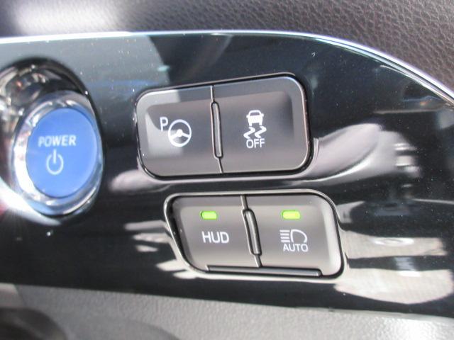 A 寒冷地仕様 トヨタセーフティセンス パーキングアシスト メモリーナビDTV ヘッドアップディスプレイ レーダークルーズコントロール LEDヘッドライト(26枚目)