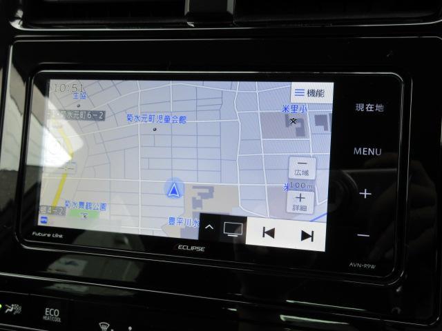 A 寒冷地仕様 トヨタセーフティセンス パーキングアシスト メモリーナビDTV ヘッドアップディスプレイ レーダークルーズコントロール LEDヘッドライト(32枚目)