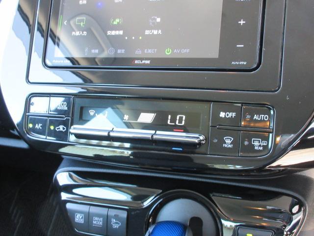 A 寒冷地仕様 トヨタセーフティセンス パーキングアシスト メモリーナビDTV ヘッドアップディスプレイ レーダークルーズコントロール LEDヘッドライト(33枚目)