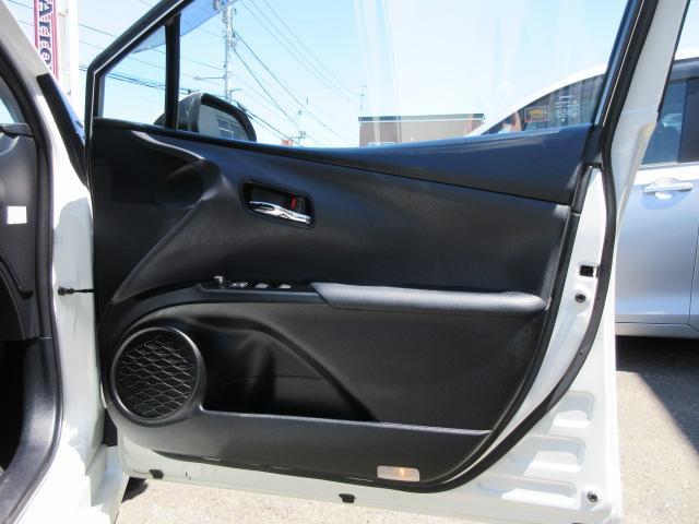 A 寒冷地仕様 トヨタセーフティセンス パーキングアシスト メモリーナビDTV ヘッドアップディスプレイ レーダークルーズコントロール LEDヘッドライト(44枚目)