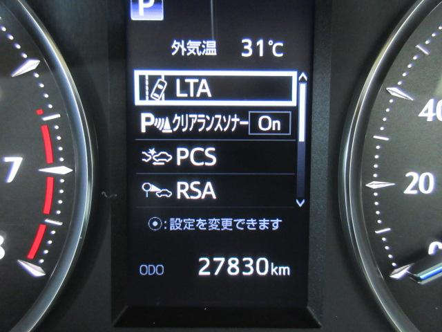 2.5V モデリスタエアロ トヨタセーフティセンス SDナビDTV 両側パワースライドドア フリップダウンモニター ETC レーダークルーズコントロール(20枚目)