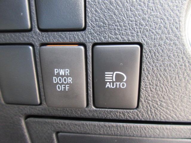 2.5V モデリスタエアロ トヨタセーフティセンス SDナビDTV 両側パワースライドドア フリップダウンモニター ETC レーダークルーズコントロール(24枚目)