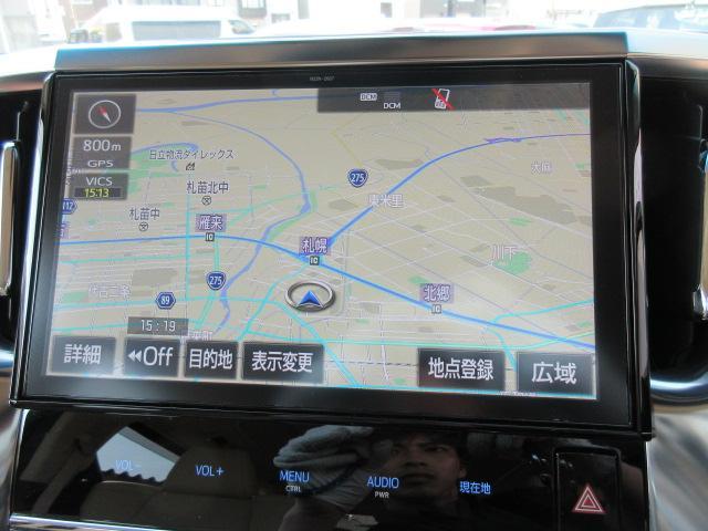 2.5V モデリスタエアロ トヨタセーフティセンス SDナビDTV 両側パワースライドドア フリップダウンモニター ETC レーダークルーズコントロール(31枚目)