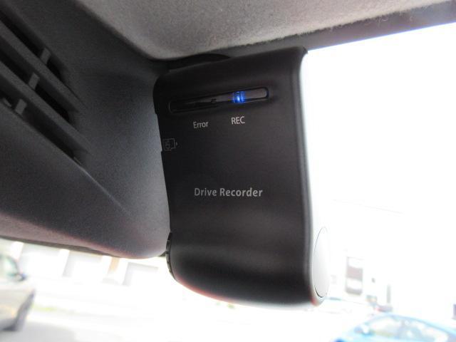 ハイブリッドMX スズキセーフティサポート SDナビDTV ドライブレコーダー アイドリングストップ シートヒーター バックモニター ヒルディセントコントロール(22枚目)