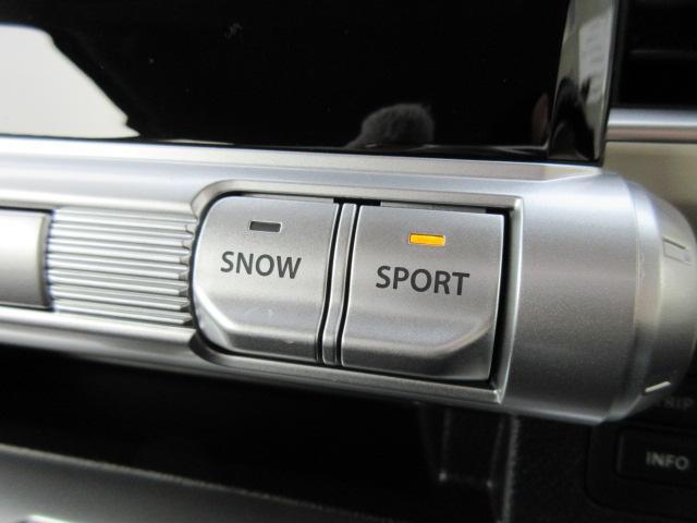 ハイブリッドMX スズキセーフティサポート SDナビDTV ドライブレコーダー アイドリングストップ シートヒーター バックモニター ヒルディセントコントロール(29枚目)