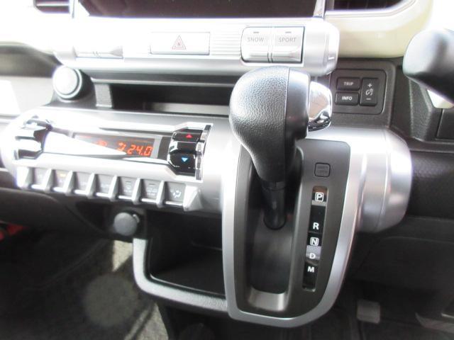 ハイブリッドMX スズキセーフティサポート SDナビDTV ドライブレコーダー アイドリングストップ シートヒーター バックモニター ヒルディセントコントロール(32枚目)