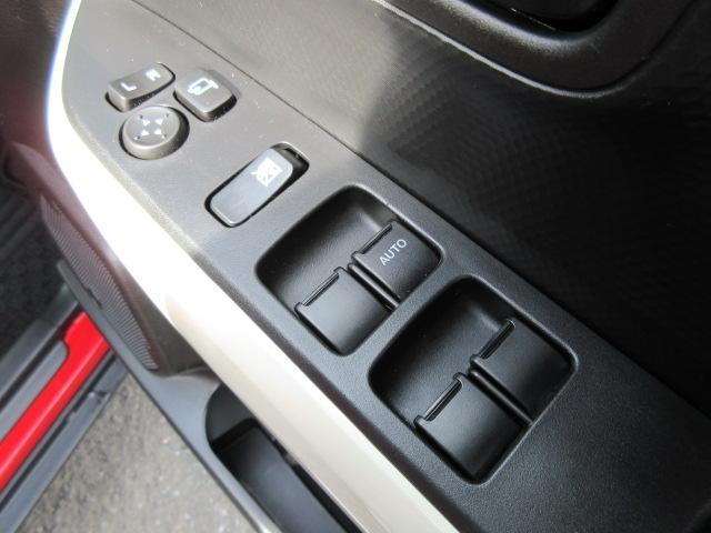 ハイブリッドMX スズキセーフティサポート SDナビDTV ドライブレコーダー アイドリングストップ シートヒーター バックモニター ヒルディセントコントロール(38枚目)