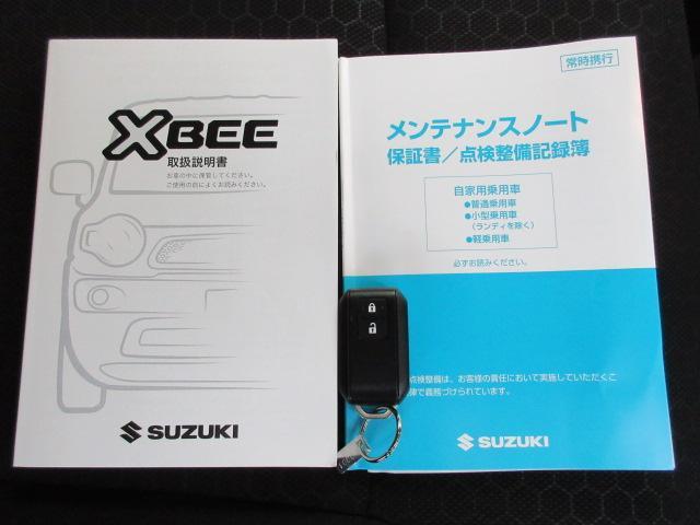 ハイブリッドMX スズキセーフティサポート SDナビDTV ドライブレコーダー アイドリングストップ シートヒーター バックモニター ヒルディセントコントロール(41枚目)