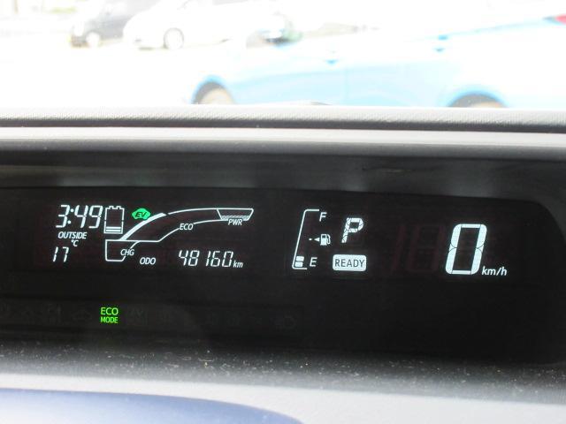 S モデリスタエアロ HDDナビDTV 夏冬タイヤ エンジンスターター リヤTVモニター バックモニター スマートキーシステム HIDヘッドライト(20枚目)