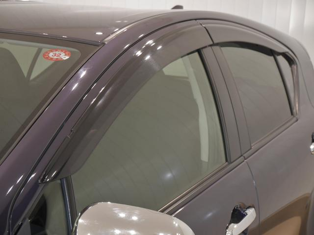 「トヨタ」「アクア」「コンパクトカー」「北海道」の中古車13