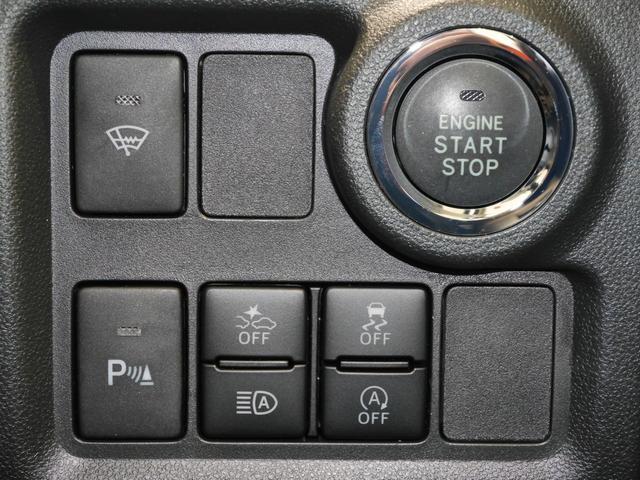 「トヨタ」「パッソ」「コンパクトカー」「北海道」の中古車14