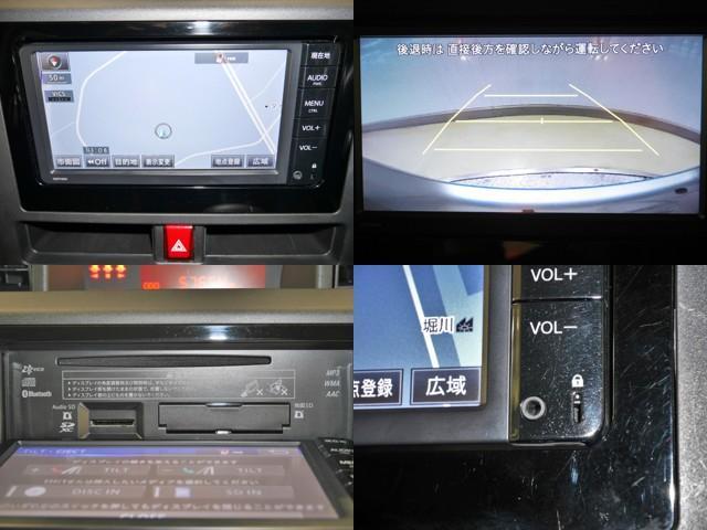 「トヨタ」「ルーミー」「ミニバン・ワンボックス」「北海道」の中古車9