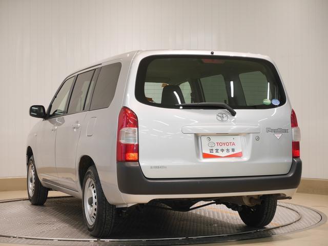 「トヨタ」「プロボックス」「ステーションワゴン」「北海道」の中古車3