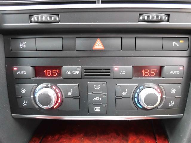 アウディ アウディ A6 2.8FSIクワトロ 禁煙車 全席シートヒーター
