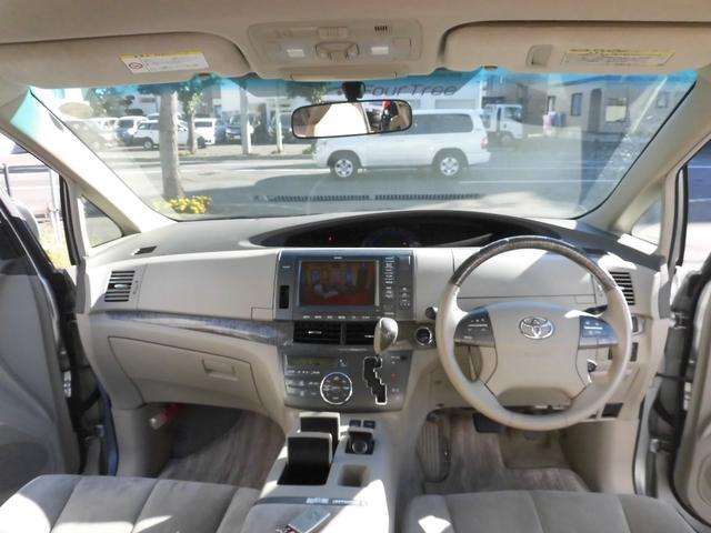 トヨタ エスティマハイブリッド G 1オーナー 両側パワスラ Pシート ナビ地デジBカメラ