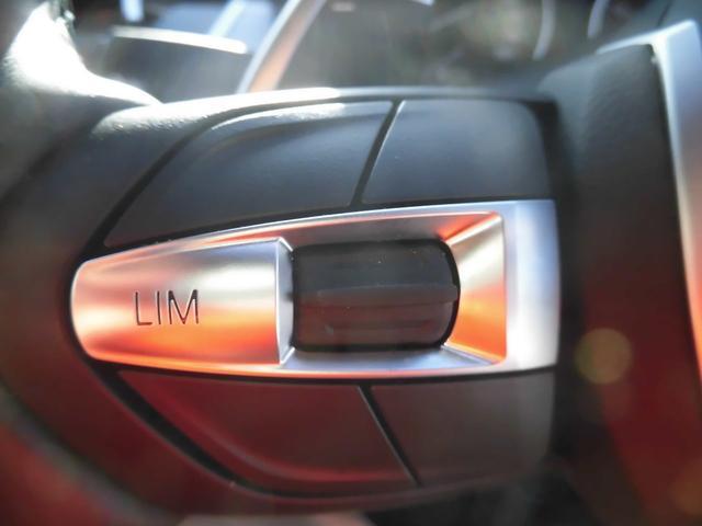 LIM(可変スピードリミッター)