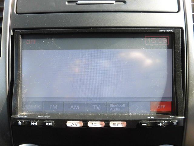 15M FOUR SV+プラズマ4WD ナビ地デジBカメラ(15枚目)