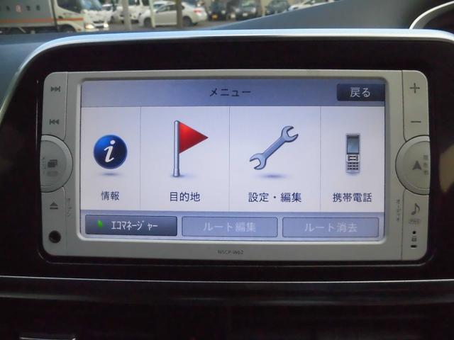 G 4WD モデリスタ セーフティセンス 両側Pスラ(16枚目)