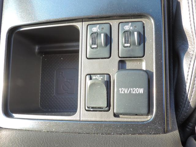 TX Lパッケージ メーカーHDDナビ 革 SR 4WD(8枚目)