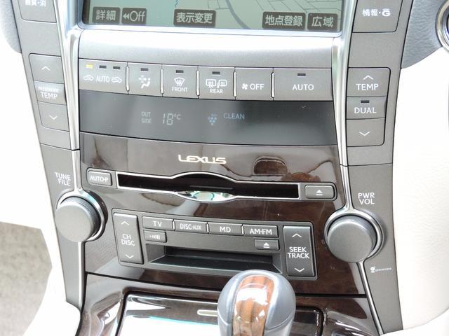 レクサス LS LS460 バージョンC Iパッケージ HDDナビ Bカメラ