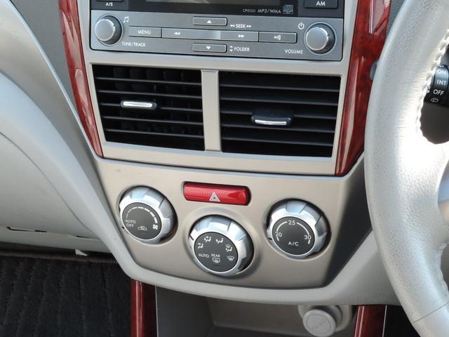 追加装備(ETCやエンジンスターター等)・タイヤ等ももお買い得価格にて提供致します!