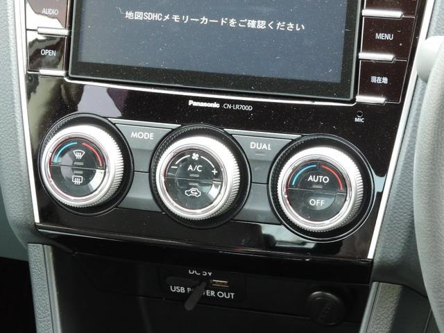 「スバル」「インプレッサG4」「セダン」「北海道」の中古車9