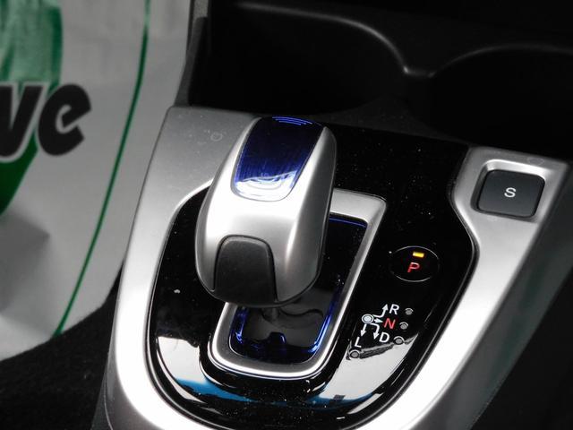 Fパッケージ 4WD社外ナビタイミングチェーンスマートキー(9枚目)