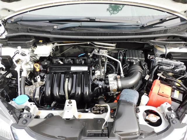 Fパッケージ 4WD社外ナビタイミングチェーンスマートキー(17枚目)