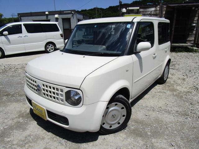 「日産」「キューブ」「ミニバン・ワンボックス」「北海道」の中古車5