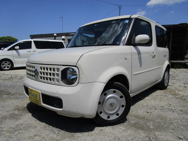 「日産」「キューブ」「ミニバン・ワンボックス」「北海道」の中古車8