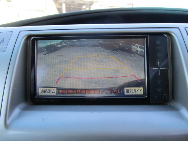 トヨタ エスティマ アエラス 4WD Pスライド 地デジナビ