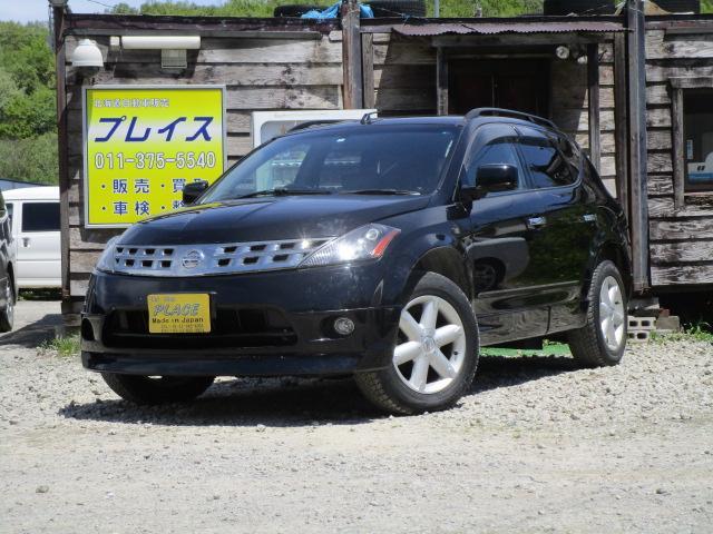 350XV FOUR 純正ナビTV 黒革シート(20枚目)