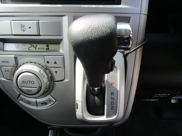 「ホンダ」「ゼスト」「コンパクトカー」「北海道」の中古車11
