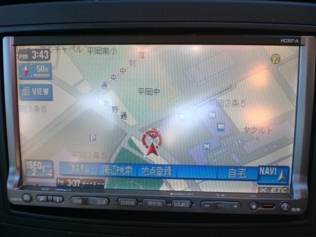 日産 フェアレディZ バージョンS 22AW TEIN車高調 マフラー HDDナビ