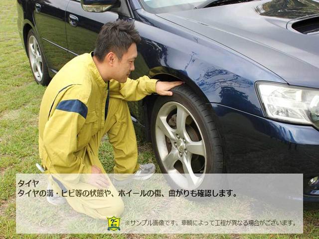 グー鑑定車両!! 『自動車鑑定証』付