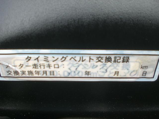 グランデiR-V フルエアロ 5速公認済 車高調 前置きIC(6枚目)