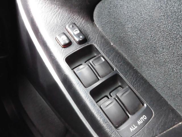 トヨタ アリスト S300ベルテックスエディション ユーザー買取車 エンスタ