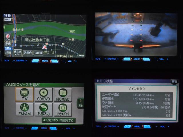 三菱 デリカスペースギア シャモニー ユーザー買取車 4WD 社外HDDナビ HID