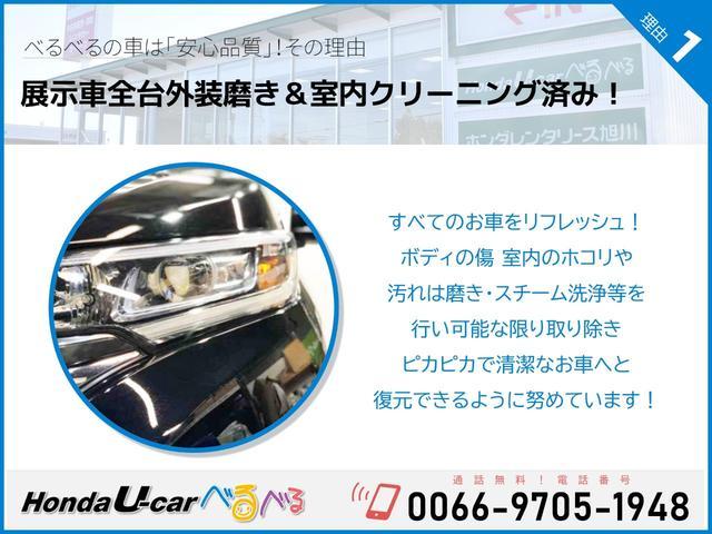 【当店のご紹介】展示車全台外装磨き&室内クリーニング済♪中古車といえば気になるのが前のユーザーの「使用感」です。でもそれが気にならなければお得な買い物です!当店ではすべてのお車をリフレッシュ済!