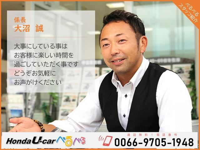 【当店のご紹介】 スタッフ紹介◆係長/ 大沼 誠