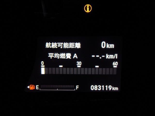 F HondaSENSING ナビカメラ(19枚目)