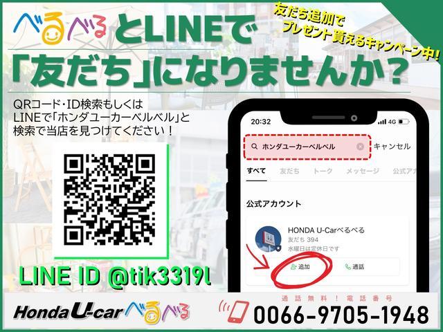 L レザーシートシートヒーター3列目電動収納シート(27枚目)